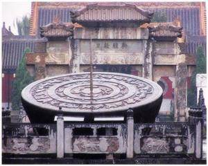 Native Place of Emperor Huangdi