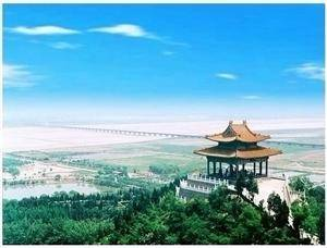 Yellow River Scenery