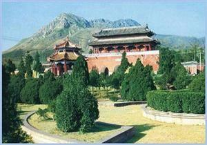Zhongyue Temple