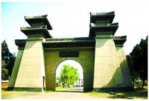 Dahuting Tombs of Han Dynasty