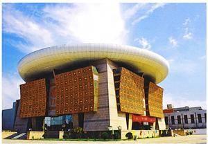 Zhenzhou Museum