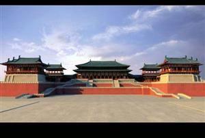 The Ruins of Daming Palace