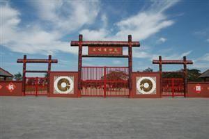 Yin Ruins Museum