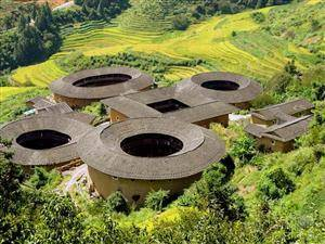 Hakka Earth Towers