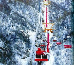 Cuiyun Mountain Ski Resort