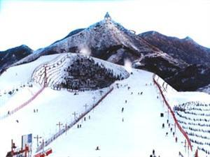 Cuiyun Mountain Ski Resort