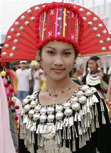 Jingpo Ethnic Minority