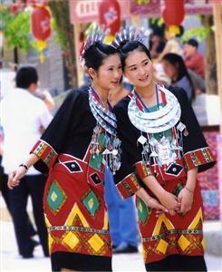 Li Ethnic Minority