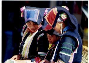 Pumi Ethnic Minority