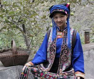 Qiang Ethnic Minority