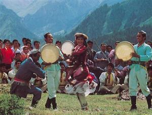 Uygur Ethnic Minority