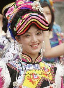 Xibe Ethnic Minority