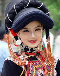 Yi Ethnic Minority