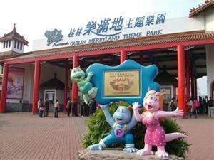 Guilin Merryland Park