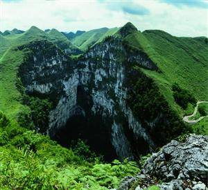 Leye Dashiwei Scenic Spot