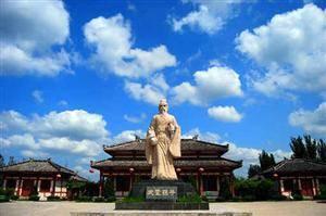 Former Residence of Sun Zi