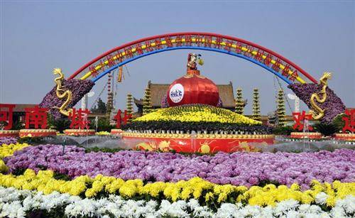 Kaifeng Chrysanthemum Fair