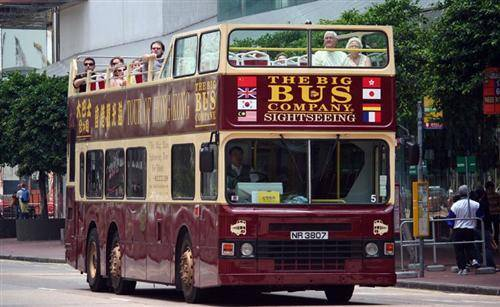 Hong Kong Sightseeing Bus