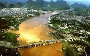 Dahua Hongshui River