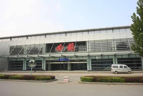 Beijing Nanyuan Airport