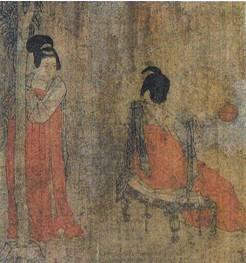 Sung Chen-tsung Chang-i Li-huang-hou Tsohsiang