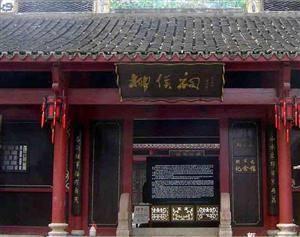 Liuhou Temple(Liuhou ci)