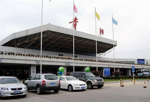 Guiyang Airport