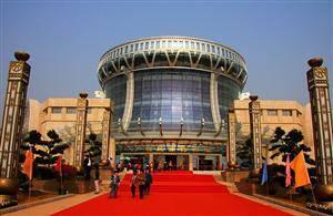 Guangxi Museum