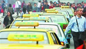 Zhuhai Taxi