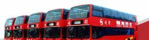 Zhuhai Sightseeing Buses