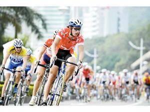 Zhuhai Bikes