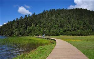 Lake Bitahai