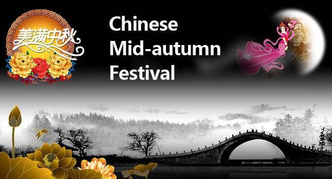 Middle Autumn Festival