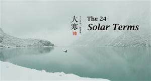 The 24 Solar Terms