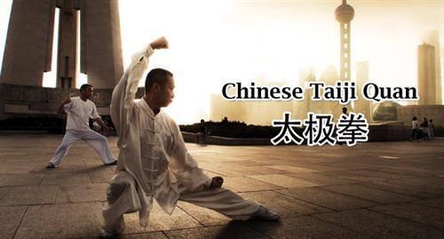 Chinese Taiji Quan
