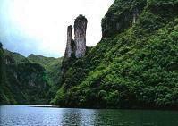 Wuyang River Scenic Area