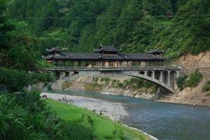 Nanhua Miao Village