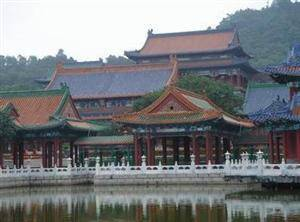 New Summer Palace