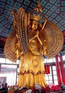 Da Xiangguo Temple (Temple the Chief Minister)