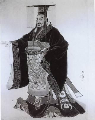 Emperor Qin Shi-huang