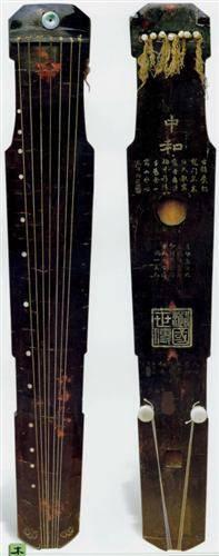 Prince Lu Guqin #18