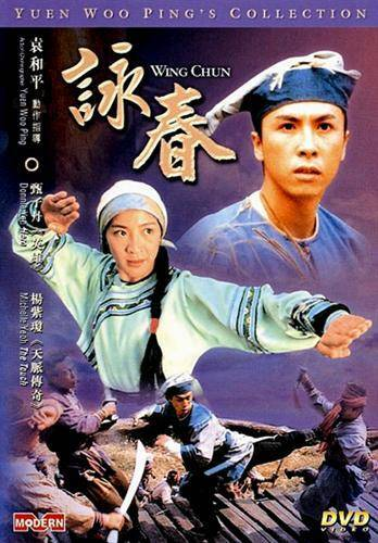 Michelle Yeoh as Yim Wing Chun