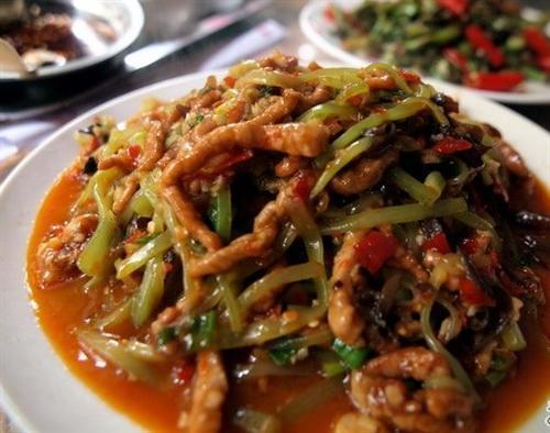 Yang Yang Restaurant