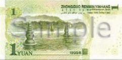 1 yuan RMB