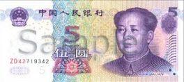 5 yuan note