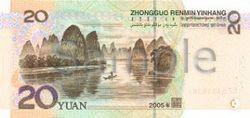 20 yuan RMB