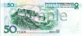 50 yuan RMB