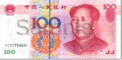 100 RMB