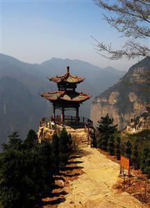 Mount Mian