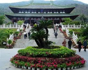 South Hill Temple (Nan Shan Temple)